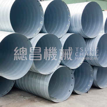 pipe02