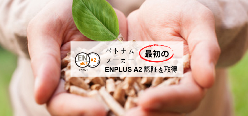 JPNBanner_EN-PLUS_1700X900-01
