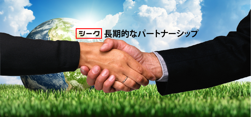 JPNBanner_Hands_1700X900-01-1
