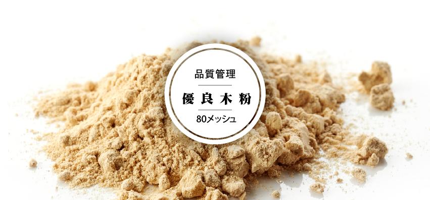 JPNBanner_Powder3_1700X900-01
